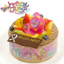 バースデーケーキ キャラデコお祝いケーキ スター☆トゥインクルプリキュア 5号 15cm チョコクリームショートケーキ