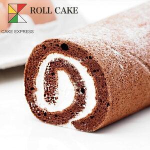 ショコラロールケーキ 6.5×8.5×16cmお中元 ギフトバースデーケーキ 誕生日ケーキ お取り寄せスイーツ 生クリームたっぷり 冷凍
