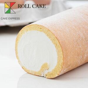 ホワイトロールケーキ 6.5×8.5×16cmバースデーケーキ 誕生日ケーキ お取り寄せスイーツ 生クリームたっぷり 冷凍