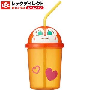 アンパンマン ストローカップ 【ドキンちゃん】ダイカット キャラクターマグ カップ マグ コップ キッズ 子供食器 子供用カップ