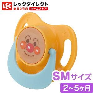 アンパンマン おしゃぶり(アンパンマン)SMサイズ