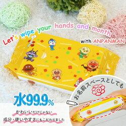 手口ふきウェットティシュアンパンマン60枚×12個ケース売りかわいいメッシュシート