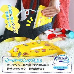手口ふきウェットティシュアンパンマン25枚×2個お出かけ用かわいいメッシュシート