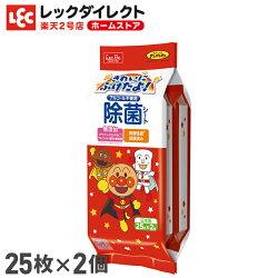 ANおでかけノンアル除菌シート25枚×2