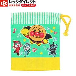 アンパンマンコップ袋