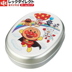 アンパンマン おべんとう箱 (アルミ)