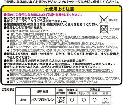 【アンパンマン食器】マグカップイエロー【210ml】【食洗機対応】【レンジ対応】