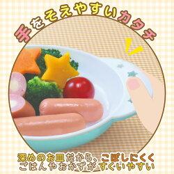 KK221_アンパンマンカラフル食器小皿