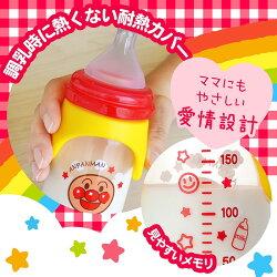 新生児用アンパンマン哺乳瓶【広口】【160ml】【丸穴】