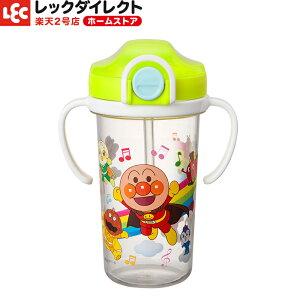 アンパンマン クリア ストローマグ【300ml】