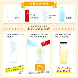 バーモント酢濃縮Tザップスティックタイプ20mlL00005