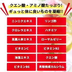 レックりんご酢健康おいしいバーモント酢ザップ濃縮タイプ900ml×2本セットzap