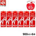 健康 酢。りんご酢。飲むお酢。濃縮タイプの美味しい りんご酢 クエン酸効果 疲労回復 「ザップ900ml×6本【送料無料…