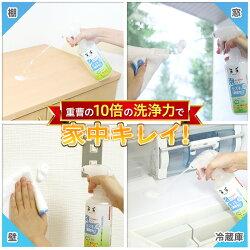 【水の激落ちくん】セスキ密着泡スプレー詰替用360ml
