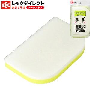 お風呂用 バスブラシ メラミン スポンジ 【スペア】替えブラシ 替えスポンジ