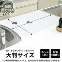 シリコンマット【NEW】抗菌 調理台用(80×60cm 厚さ1.5mm)レック