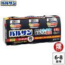 送料無料 バルサン【煙タイプ】ワンタッチ(6〜8畳用)3個セット 定番商品