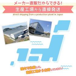 メーカー直販だからできる、四国工場からの直送システム