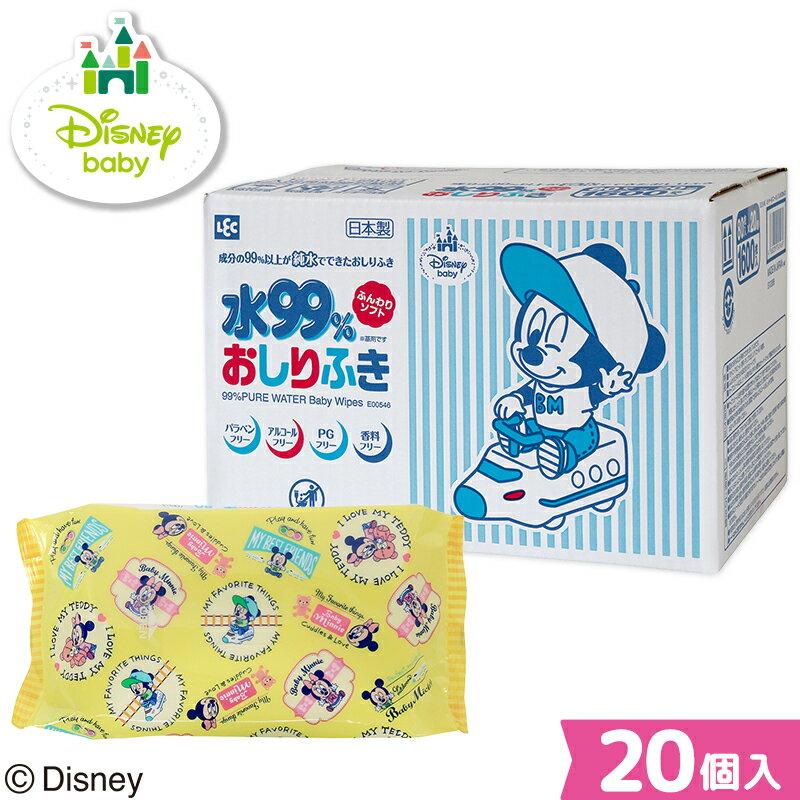 レック 水99% Disney ミッキー&ミニー おしりふき 80枚×20 (1600枚) ディズニー 日本製