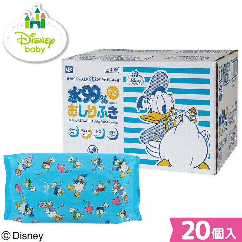 レック 水99% Disney ドナルド おしりふき 80枚×20 (1600枚) ディズニー 日本製