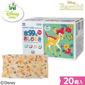 おしりふき 水99 ディズニー バンビ 【送料無料】 80枚×20 (1600枚) 日本製
