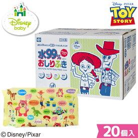 おしりふき 水99 ディズニー トイストーリー 【送料無料】 80枚×20 (1600枚) 日本製