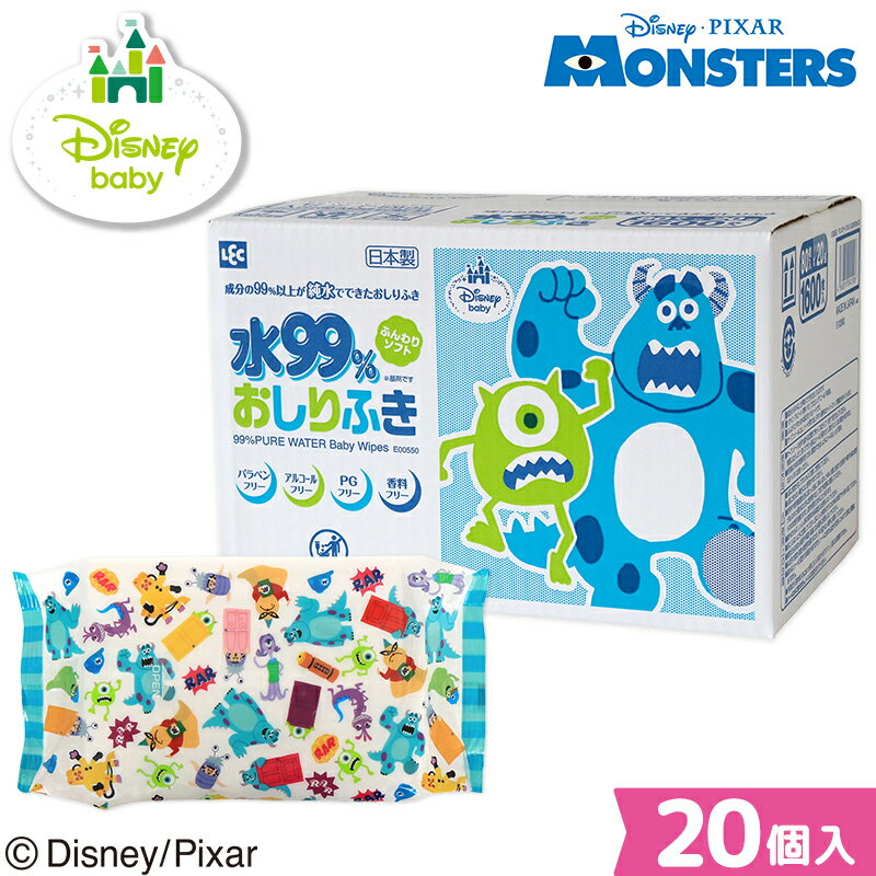 レック 水99% Disney モンスターズ おしりふき 80枚×20 (1600枚) ディズニー 日本製 モンスターズインク