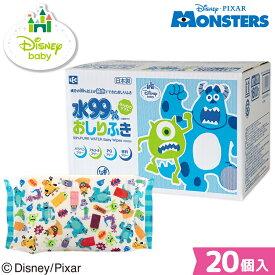 おしりふき 水99 ディズニー モンスターズインク 【送料無料】 80枚×20 (1600枚) 日本製