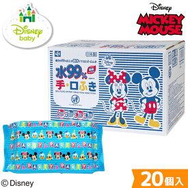 レック 水99% Disney ミッキー&フレンズ 手・口ふき ウェットティッシュ 60枚×20 (1200枚) ディズニー 日本製