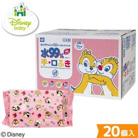 レック 水99% Disney チップ&デール 手・口ふき ウェットティッシュ 60枚×20 (1200枚) ディズニー 日本製