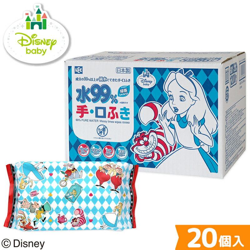 レック 水99% Disney アリス 手・口ふき ウェットティッシュ 60枚×20 (1200枚) ディズニー 日本製