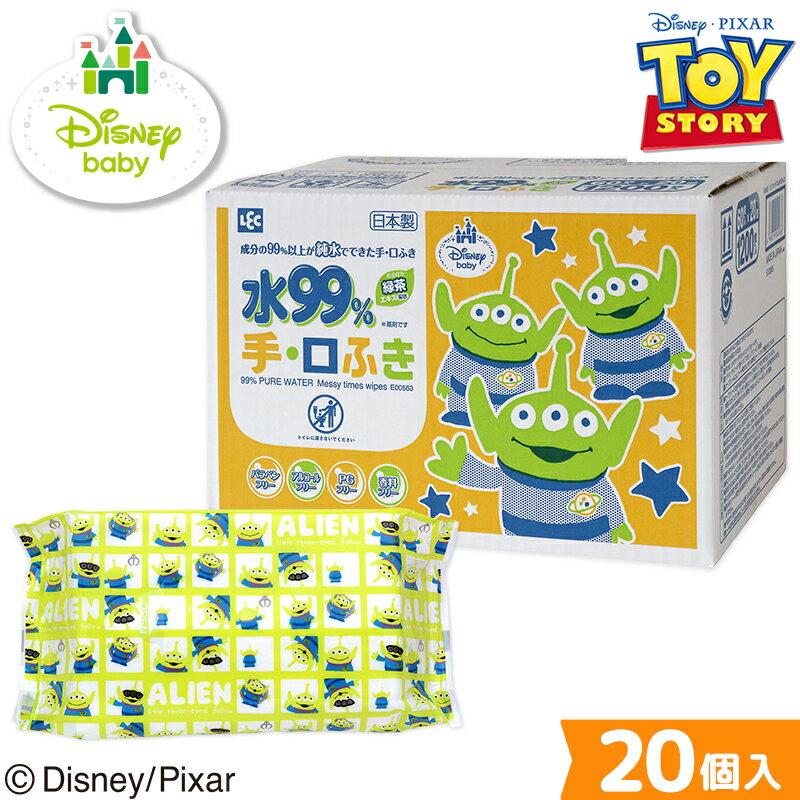レック 水99% Disney トイストーリー エイリアン 手・口ふき ウェットティッシュ 60枚×20 (1200枚) ディズニー 日本製