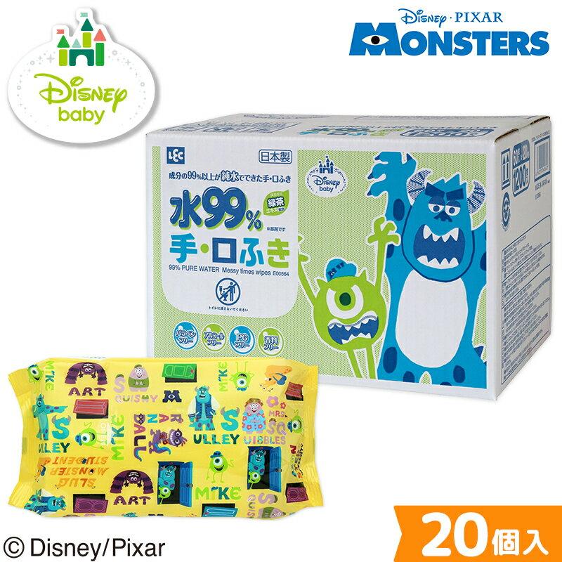 レック 水99% Disney モンスターズ 手・口ふき ウェットティッシュ 60枚×20 (1200枚) ディズニー 日本製 モンスターズインク ユニバーシティ