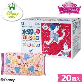 おしりふき 水99 ディズニー プリンセス【送料無料】 80枚×20 (1600枚)日本製