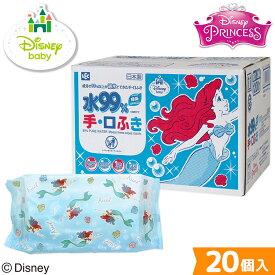 レック 水99% Disney アリエル 手・口ふき ウェットティッシュ 60枚×20 (1200枚) ディズニー 日本製