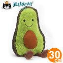 ジェリーキャット ぬいぐるみ Amuseable アボカド Jellycat フルーツ 可愛い 手触りふわふわ 出産祝い 新築祝い ベビー プレゼント インテリア ルシアン