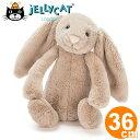 ジェリーキャット ぬいぐるみ うさぎ バニー ベージュ Lサイズ バシュフル Jellycat 出産祝い ファーストトイ ベビー 誕生日 ハーフバ…