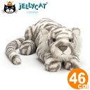 ジェリーキャット ぬいぐるみ スノータイガー ホワイトタイガー Jellycat 出産祝い ファーストトイ ベビー 誕生日 ハーフバースデー お祝い インテリア トラ 正規品 ルシアン