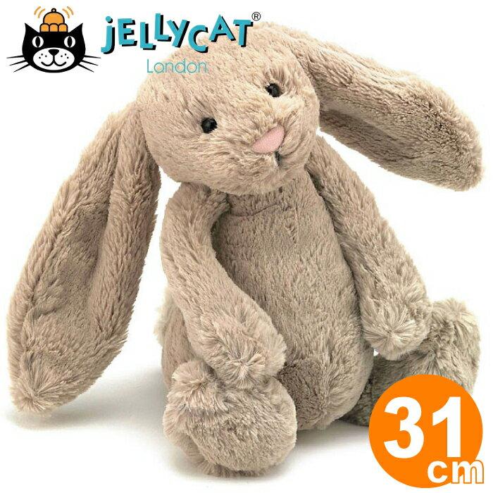 Jellycat ジェリーキャット うさぎ ぬいぐるみ 正規品 バシュフル ベージュバニー Mサイズ 31cm 大きなぬいぐるみ ファーストトイ 出産祝い 誕生日 子供 うさぎグッズ うさぎ雑貨 プレゼント ギフト ルシアン