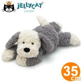 Jellycat ジェリーキャット 犬 Tumblie Sheep Dog medium 35cm(Jellycat)ぬいぐるみ 犬 手触りふわふわ 出産祝いプレゼント ギフト 贈り物 記念日 お祝い 動物 卒業式 お返し ルシアン