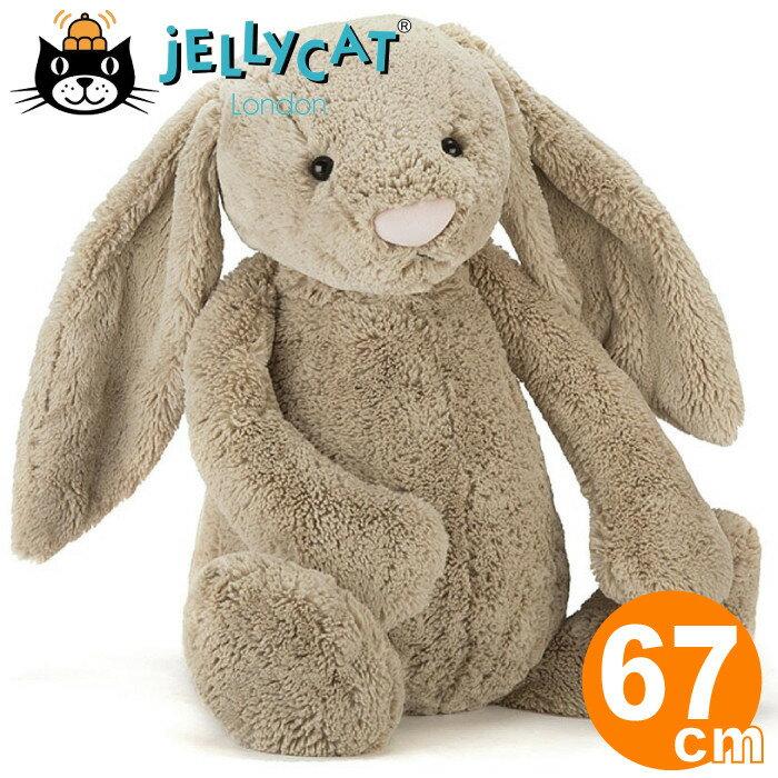 Jellycat ジェリーキャット うさぎ ぬいぐるみ 正規品 バシュフル ベージュバニー ReallyBig 67cm 大きなぬいぐるみ ファーストトイ 出産祝い 誕生日 子供 うさぎグッズ うさぎ雑貨 プレゼント ギフト ルシアン