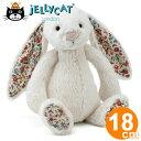 Jellycat ジェリーキャット うさぎ 耳花柄 blossom cream bunny Sサイズ 18cm ブロッサム クリームバニー 手触りのいいぬいぐるみ 出産祝い ファーストトイ 誕生日 プ