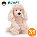 Jellycat ジェリーキャット いぬ ぬいぐるみ 正規品 バシュフル プードル Mサイズ 31cm 大きなぬいぐるみ ファーストトイ 出産祝い 誕…