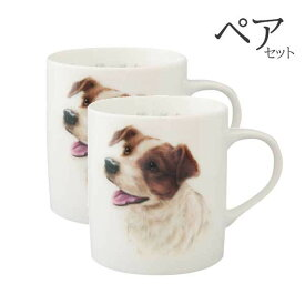【 ペア 2個セット 】わんコレマグカップ【ロイヤルジャックラッセル】 (犬食器 犬モチーフ 犬グッズ 犬雑貨 プレゼントにおすすめ 日本製 食器) 卒業式 プレゼント ギフト お返し ルシアン