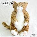 ぬいぐるみ 猫 茶トラ【ピンカートン】cuddly カドリー ねこのぬいぐるみ 日本製 リアル ルシアン 猫グッズ