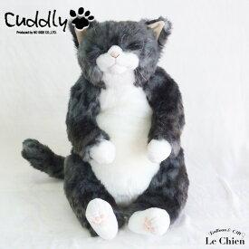 ぬいぐるみ 猫 灰トラ【ソメゴロー】cuddly カドリー ねこのぬいぐるみ 日本製 リアル ルシアン 猫グッズ