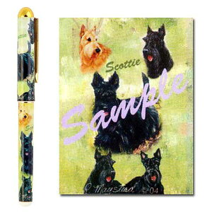 【メール便OK】インクペン【スコッティー】 世界的に有名な動物画家「ルス・メイステッド」さんデザイン(ボールペン ペン 犬 グッズ 文房具 デザイナーブランド) 卒業式 プレゼント ギフト
