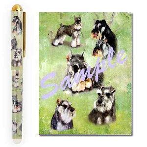 【メール便OK】インクペン【シュナウザー】 世界的に有名な動物画家「ルス・メイステッド」さんデザイン(ボールペン ペン 犬 グッズ 文房具 デザイナーブランド) 卒業式 プレゼント ギフト