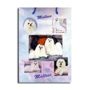 ギフトバッグ 小 マルチーズ 世界的に有名な動物画家「ルス・メイステッド」さんデザイン(紙袋 犬グッズ コレクション USA デザイナーブランド おしゃれ かわいい プレゼント 贈り物 包装