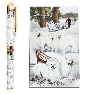 【メール便OK】インクペン【サモエド】 世界的に有名な動物画家「ルス・メイステッド」さんデザイン(ボールペン ペン 犬 グッズ 文房具 デザイナーブランド) こどもの日 卒業式 プレゼント
